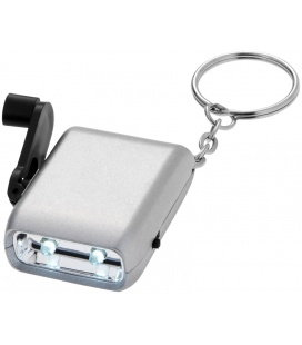 Carina dynamo key lightCarina dynamo key light Bullet