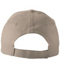 Basic 5-panel cotton capBasic 5-panel cotton cap Bullet